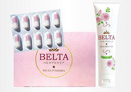 副作用が出ないためのベルタプエラリアの効果的な飲み方