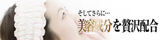 プエラセレブボディの効果「美容・肌のハリをアップ!」